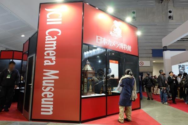 CP+2017_CameraMusium-00.jpg