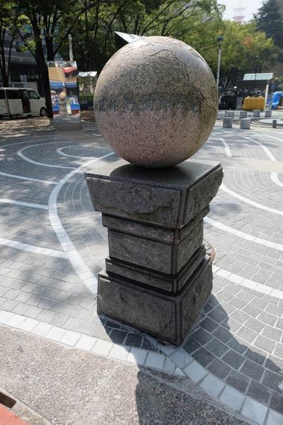 ペリーが歩いた横浜_日米和親条約締結の碑-13.jpg