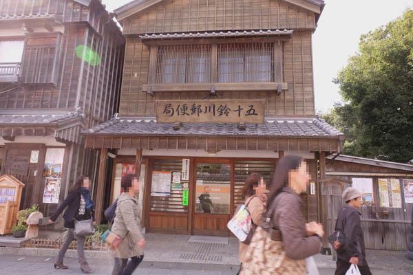 伊勢神宮参り_おはらい町通り-20-1.jpg
