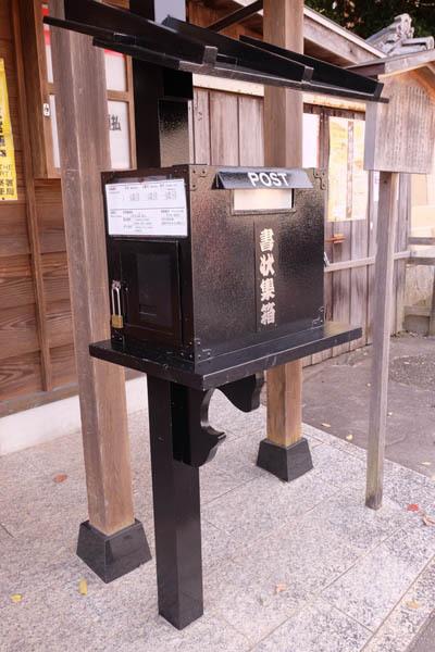 伊勢神宮参り_おはらい町通り-20-2.jpg