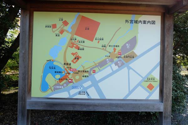 伊勢神宮参り_外宮-06-2.jpg