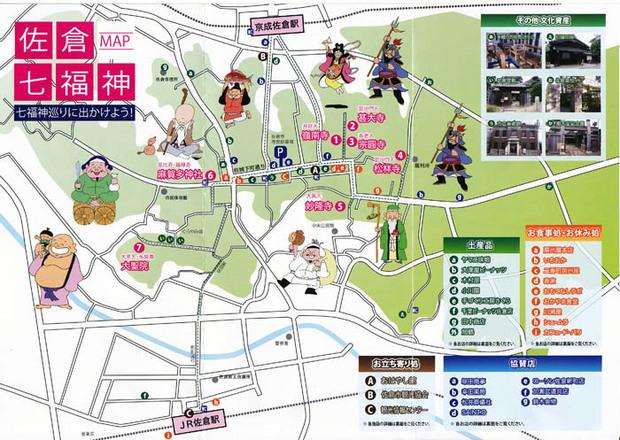 佐倉七福神巡りmap.jpg
