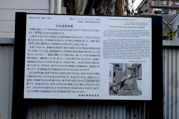 大仏追善供養_不動院-01.jpg