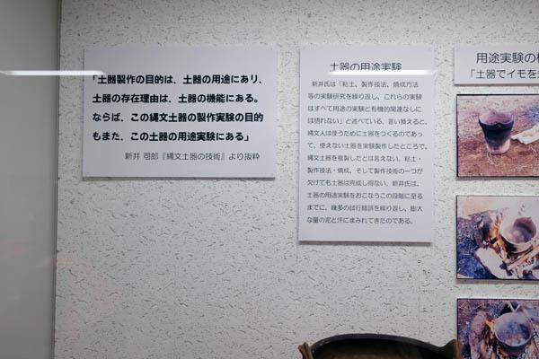 新井司郎土器づくり-07-2.jpg