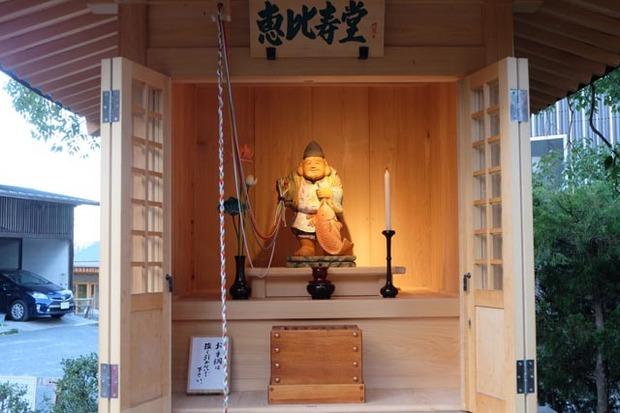 日野七福神めぐり21.jpg