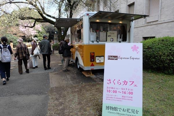 東京国立博物館庭園開放_さくらカフェ-10.jpg