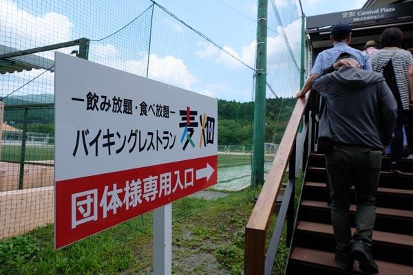 箱根アジサイツアー_バイキングレストラン-12.jpg