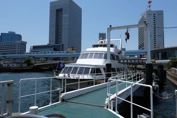 視察船新東京丸乗船_竹芝桟橋-02.jpg