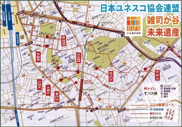 雑司が谷七福神めぐり_map-00.jpg