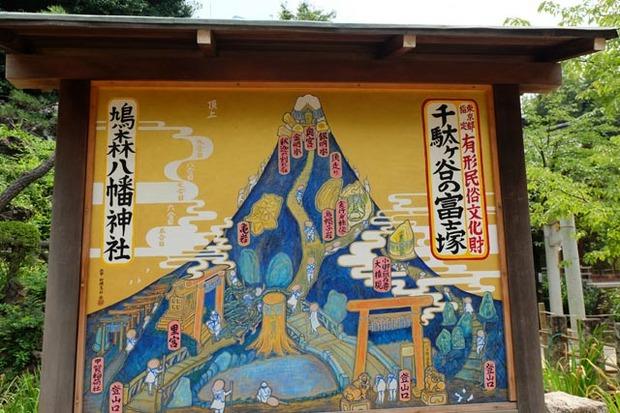 鳩森神社-060.jpg