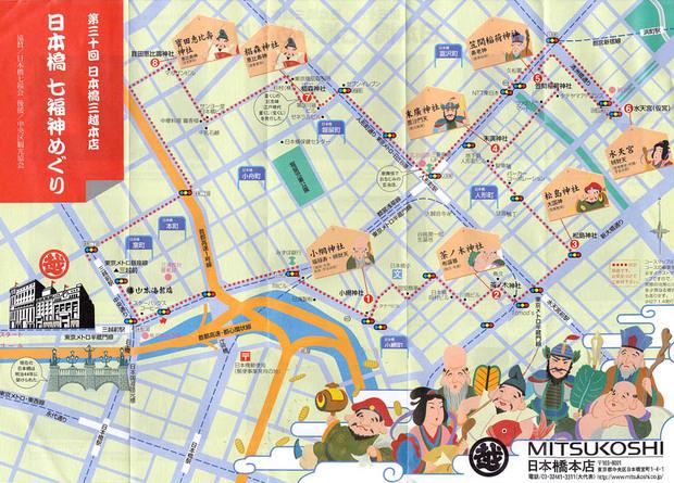 7hukujin-map.jpg