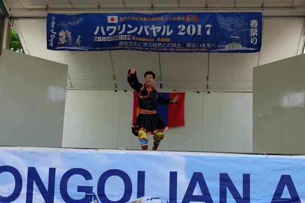 ハワリンバヤル2017-08.jpg