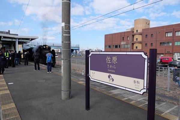 佐原駅-00.jpg