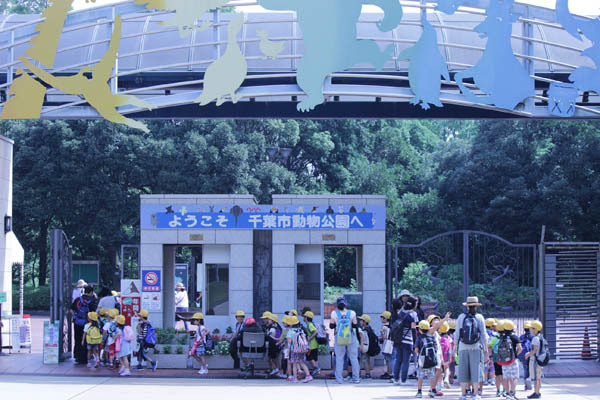 千葉市動物公園_正門-01.jpg