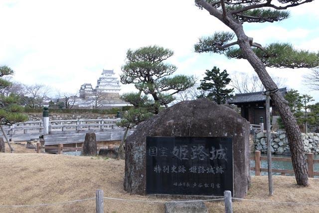 姫路城02.jpg