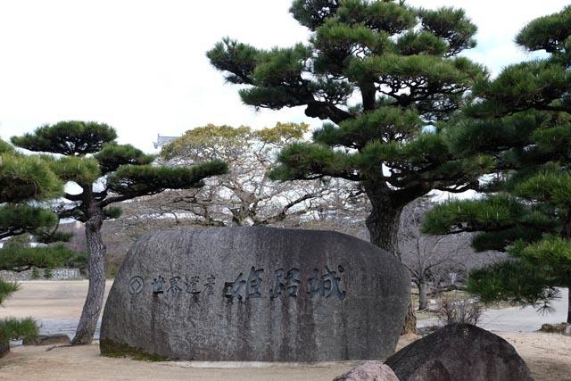 姫路城04.jpg