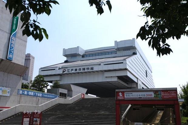 江戸東京博物館00.jpg
