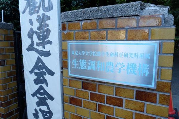 花園観蓮会-01.jpg