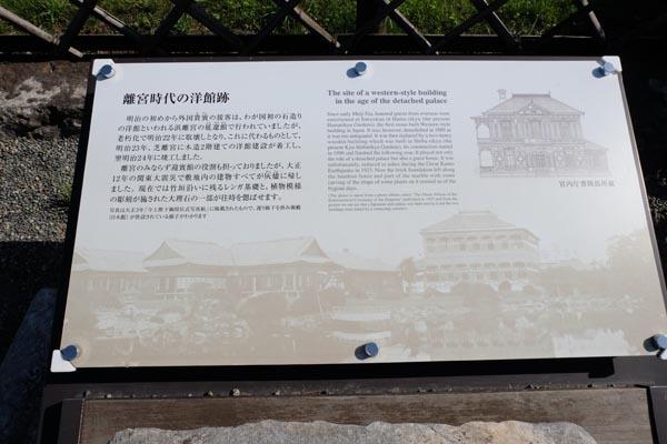 視察船新東京丸乗船_延遼館-14.jpg
